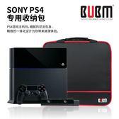 BUBM PS4遊戲機收納包 PRO XBOX單肩手提大容量配件整理收納包
