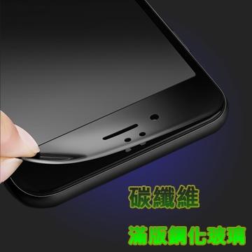 4.7吋蘋果iPhone7 / 5.5吋蘋果iPhone7 Plus 3D滿版纖維弧邊鋼化玻璃保護貼