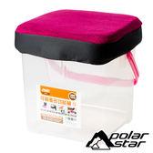 PolarStar 台灣 個人野餐坐墊 (P888 RV桶專用坐墊套)『桃紅』P17441 RV桶.置物桶.收納桶.收納箱