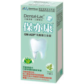 景岳Dental-Lac保亦康乳酸菌口含錠