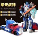 變形玩具金剛5大黃蜂4兒童男孩合金版警車恐龍汽車機器人手辦模型HX67【極致男人】