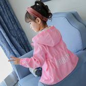 兒童外套女童秋季中長款女孩春秋正韓女寶寶夾克洋氣風衣【幸運閣】