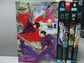 【書寶二手書T5/漫畫書_MAX】X_1~5集合售_CLAMP