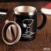 史努比創意水杯304不鏽鋼茶杯馬克杯帶蓋喝水咖啡辦公室家用杯子 最後一天85折