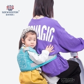 安全帶寶寶腰帶小孩防摔騎行背帶式嬰兒保護帶綁帶  【快速出貨】