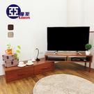 圓桌 茶几桌 和室桌 【DAA020】溫潤木質雙層電視櫃 Amos 視廳櫃 台灣製造