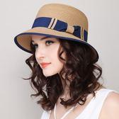 草帽沙灘帽子女夏天海邊太陽帽防曬帽可折疊涼帽遮陽帽漁夫帽盆帽【全館免運可批發】