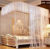 蚊帳 u型導軌軌道蚊帳1.5米1.8m床雙人家用2.0床2.2m加密加厚