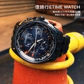 CITIZEN日本星辰吳慷仁與藍正龍代言ECO-Drive商務型男五局電波限量腕錶AT9039-51L公司貨