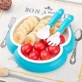 兒童餐具防摔套寶寶餐具餐盤勺子嬰兒防滑吃飯叉勺輔食碗勺套 全網最低價最後兩天