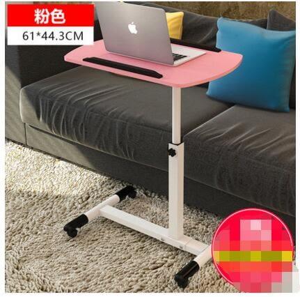 億家達筆記本電腦桌子床上學習用家用升降可折疊移動床邊桌子簡約