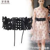 腰帶 蕾絲腰封綁帶黑白色夏季時尚百搭女寬腰帶裝飾配裙子連身裙 晶彩生活