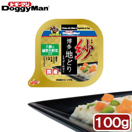【寵物王國】日本DoggyMan紗餐盒-日本博多放牧雞(六種穀物野菜成份)100g