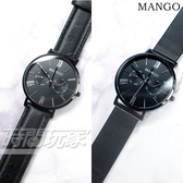 MANGO 米蘭優雅 雙眼 任意搭配 米蘭帶 皮帶 女錶 防水手錶 學生錶 不銹鋼 IP黑電鍍 MA6731L-BK
