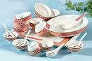 【下殺出清2折起】一應俱全的《Dynasty全套餐具組》讓您的每一餐更美味且更具質感!賣點購物