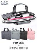 筆電包    蘋果聯想戴爾華碩筆記本電腦包內膽男手提女11.6macbook12pro13.3air15.6寸14mac