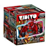 43109【LEGO 樂高積木】VIDIYO 系列 - Metal Dragon BeatBox