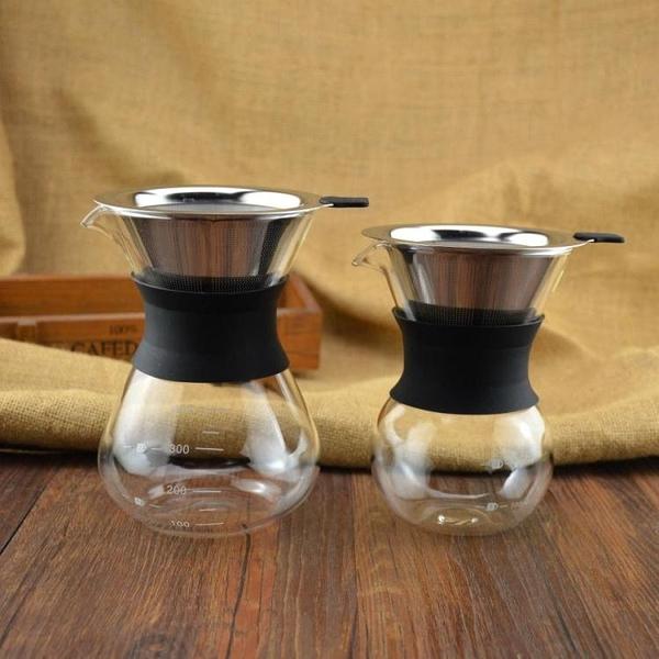 手沖咖啡壺套裝不銹鋼濾網玻璃一體分享壺家用便攜滴漏式過濾網杯NMS 小明同學