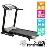 【X-BIKE 晨昌】自動揚升電動跑步機 加送地墊 台灣精品 XBT14500