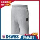 K-SWISS Ks Waist Band Sweat Shorts棉質短褲-男-灰