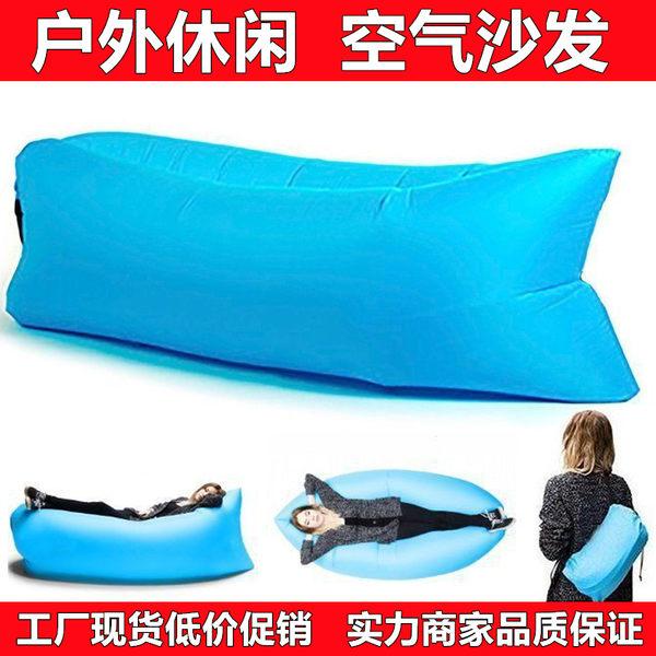 快速充氣戶外懶人床 懶骨頭 野餐墊 創意沙發 10秒充氣床 熱狗堡氣墊床 海灘 露營