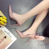 春秋百搭裸色高跟鞋細跟尖頭漆皮黑色職業灰色中跟女單鞋小清新 奇思妙想屋