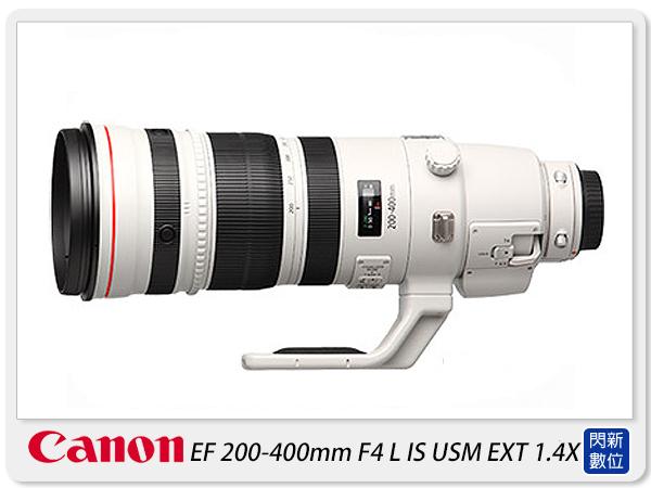 【分期0利率,免運費】 需預訂~ Canon EF 200-400mm F4L IS USM Extender 1.4X (公司貨)