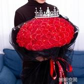 超大99朵玫瑰花束仿真香皂花情人節送女友創意求婚表白生日禮物盒