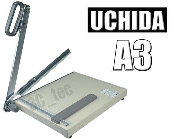 內田牌 UCHIDA No.1NS 日本製造 A3鐵製平台裁紙機
