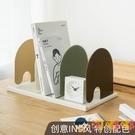 桌面書立書本書架架收納小桌上簡約簡易書立架書夾置物【淘嘟嘟】