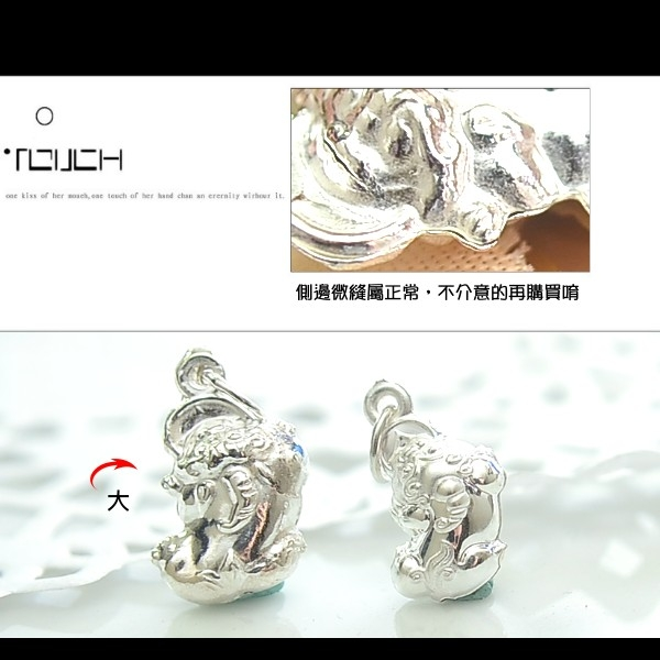 銀鏡DIY S990純銀材料配件/雙面立體招財咬錢貔貅吊墜C-(大)~適合手作蠶絲蠟線/幸運衝浪繩