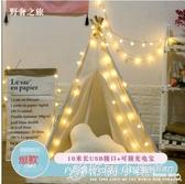 TUSIN 戶外露營LED氛圍燈帳篷照明裝飾燈派對USB接頭充電寶小燈串 格蘭小鋪
