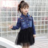 女童牛仔套裝正韓兒童刺繡牛仔外套時尚長袖連身裙兩件套洋裝-小精靈生活館