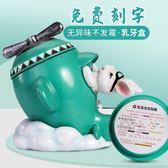 創意乳牙盒日本時尚牙齒保存盒子男孩女孩乳牙換牙紀念盒兒童 小明同學