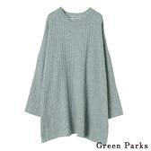 「Hot item」時尚光滑細肩帶百褶帶吊帶裙 - Green Parks