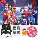 萬聖節cosplay表演服裝肌肉 新蝙蝠俠款面具 單售