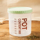 ✭慢思行✭【Q61】透明乾貨收納罐(中) 耐摔 儲物 密封 食品 廚房 保鮮 五穀 雜糧 疊加 新鮮