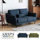 SHIPS 希普斯舒適雙人沙發/布沙發-...