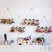天然木棍麻繩墻壁裝飾假花掛墻壁掛仿真花束客廳干花【極簡生活】