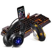 新盟牧馬人真機械手感鍵盤鼠標套裝耳機三件套游戲電腦有線鍵鼠YS 【限時88折】
