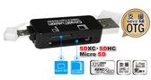 [富廉網] 伽利略 RU063 黑色 Micro USB/USB 雙介面 OTG 讀卡機