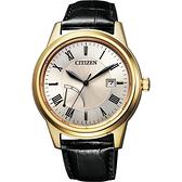 CITIZEN 星辰 限量香檳金 光動能電量顯示手錶-41mm AW7002-10P