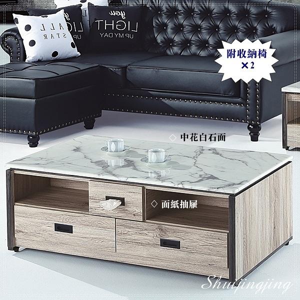 【水晶晶家具/傢俱首選】CX0639-3 艾芮橡木色130cm附椅石面大茶几~~New arrival