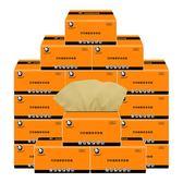 27包整箱本色餐巾紙家用抽取式衛生紙無漂白【奈良優品】