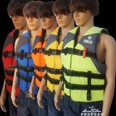 成人救生衣兒童出海船用胯帶釣魚馬甲漂流背心服 全館免運