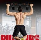 引體向上器室內健身家庭用單雙杠器材墻體打孔單杠成人體育用品 京都3C YJT