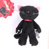 絨毛娃娃玩具 SCRATCH ,日本抓抓貓絨毛玩偶吊飾_黑(13cm)~快樂生活網