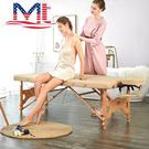 美容床 折疊按摩床 便攜實木推拿床 理療可收納美容院美體家用 快速出貨