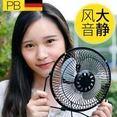 usb小風扇迷你小電扇超靜音大風力小型便攜式隨身學生宿舍寢室床上電風扇