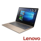 Lenovo IdeaPad 720S 13吋筆電(81BV0004TW)